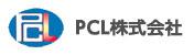 PCL株式会社